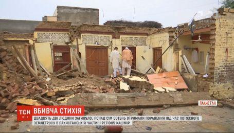 Мощное землетрясение произошло в Пакистане: погибли 22 человека