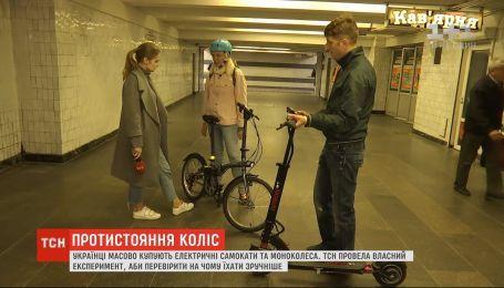 Велосипед против самоката: ТСН исследовала, что удобнее на украинских улицах