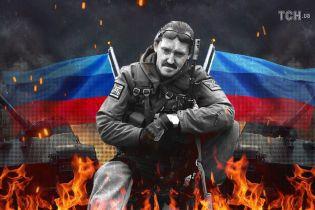 """Контрразведка СБУ разоблачила """"Графа"""", который собрал шпионов ГРУ на Донбассе и торговал с террористами в Африке"""