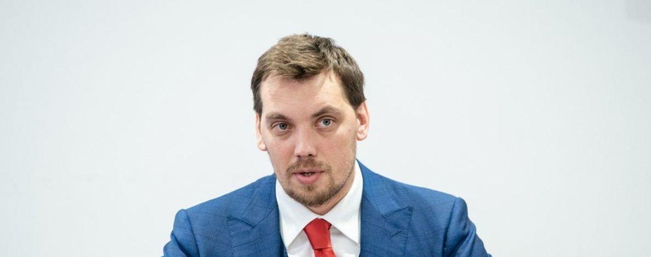 Премьер назвал дату, когда Киев и Брюссель обсудят выполнение Соглашения об ассоциации