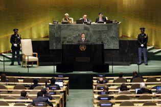 Убийственная пуля с Донбасса и критика мирового порядка. Главное из 15-минутной речи Зеленского в ООН