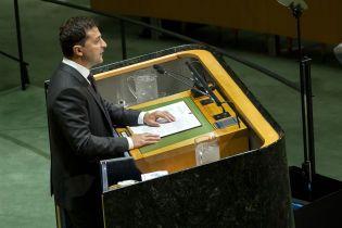 """Зеленский на Генассамблее напомнил, как Украина отказалась от ядерного оружия, и призвал """"пересмотреть правила"""""""