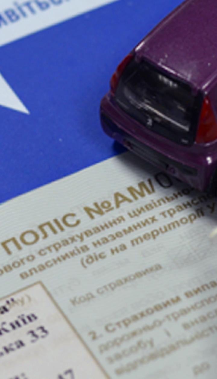 Новые стандарты автогражданки. Как выгоднее всего застраховать авто