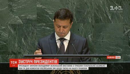Свое выступление на ГА ООН Зеленский начал с демонстрации пули, которая убила Василия Слипака