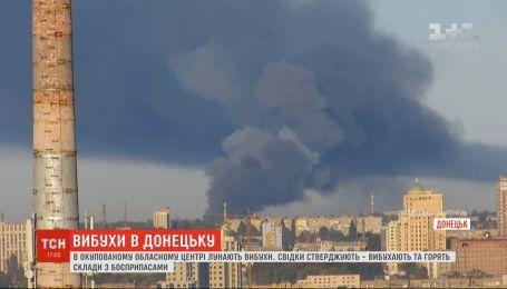В оккупированном Донецке горят склады с боеприпасами российских наемников