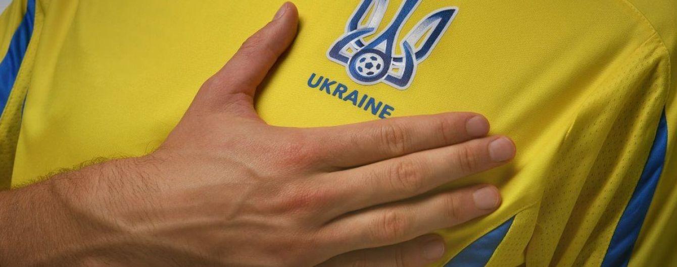 Сборная Украины не будет играть в Санкт-Петербурге, если выйдет на Евро-2020
