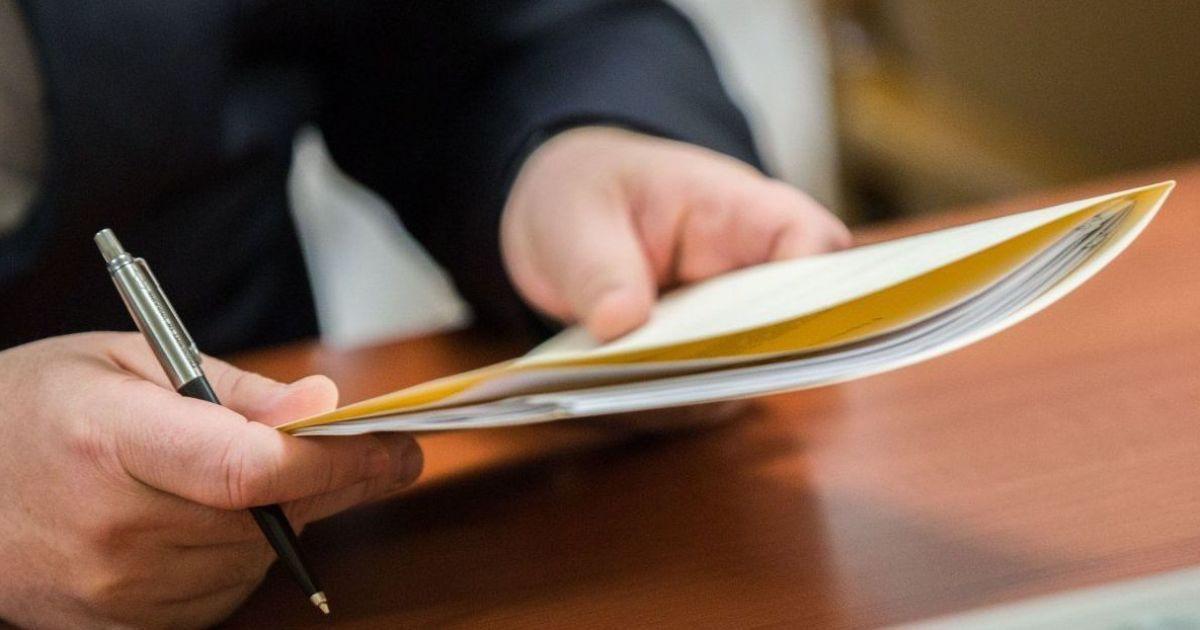 Органы местного самоуправления откроют доступ к 64 реестрам – Минцифры