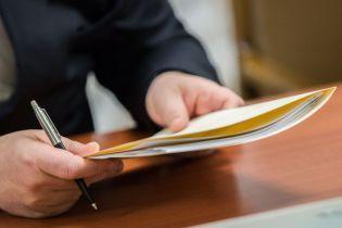 Кабмин передал на рассмотрение нардепам изменения в госбюджет-2019. Как перераспределили государственные деньги
