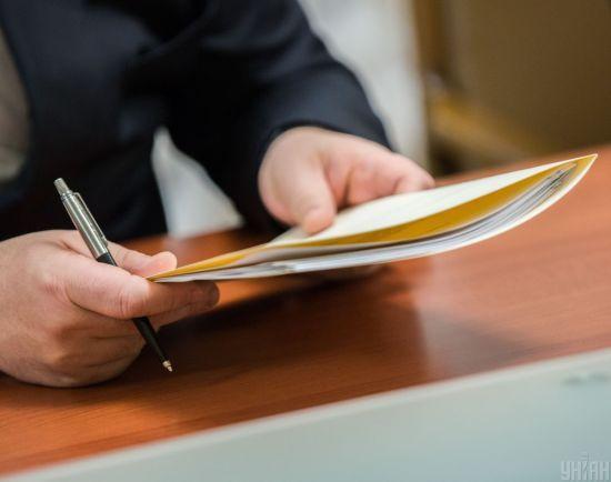 Кабмін оголосив конкурс на посаду голови Податкової служби: охочі мають подати документи за один день