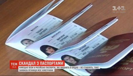 Німецькі візи у російські паспорти, які видають в ОРДЛО, не ставлять - речниця МЗС Німеччини