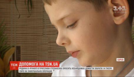 Подарить шанс на полноценную жизнь 6-летнему сыну просит семья из Харькова