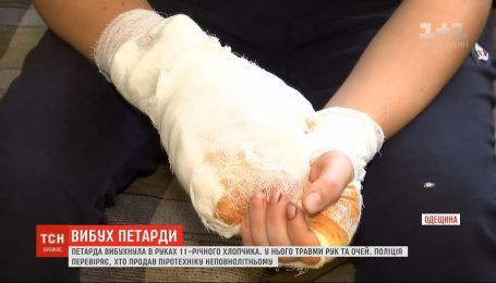 В руках 11-летнего мальчика взорвалась петарда
