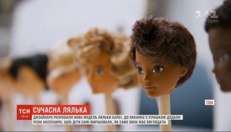 Дизайнеры разработали новую модель куклы, которая может быть и девочкой, и мальчиком