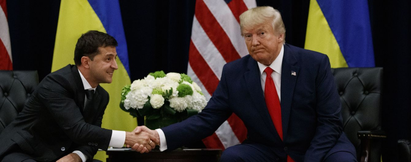 На экономический форум в Давосе приедут Трамп и Зеленский