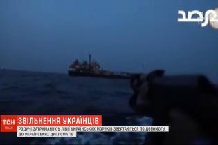 Украинских моряков два с половиной года не могут освободить из тюрьмы в Ливии