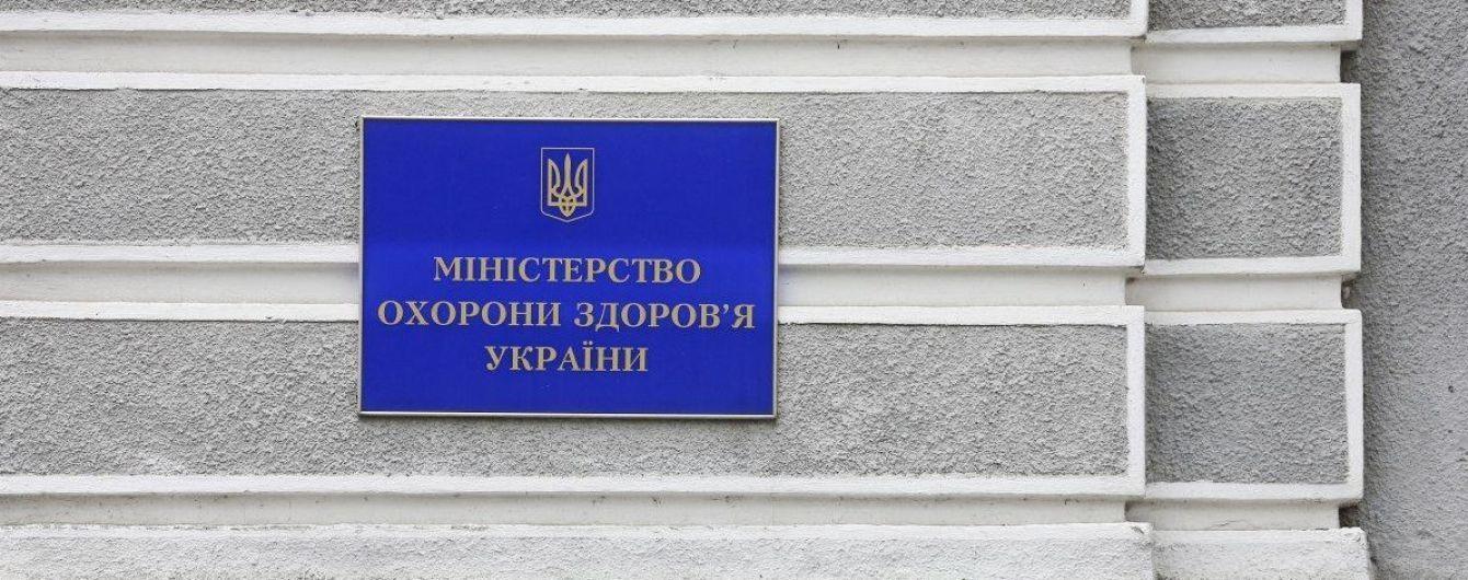 Кабмін призначив заступників міністра охорони здоров`я
