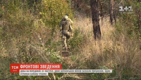 Трое украинских воинов получили на передовой пораненння и боевые травмы