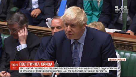 Британские парламентарии решили не отправлять в отставку премьера Джонсона