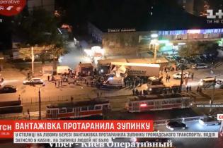 В Киеве фура влетела в остановку общественного транспорта