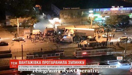 Вантажівка вилетіла на зупинку громадського транспорту в Києві