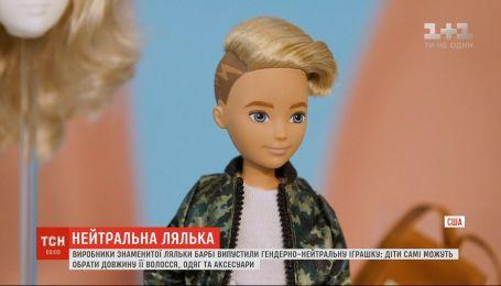 Производители знаменитой Барби выпустили гендерно-нейтральную куклу