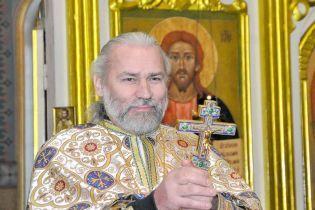 Российского священника подозревают в изнасиловании усыновленных детей