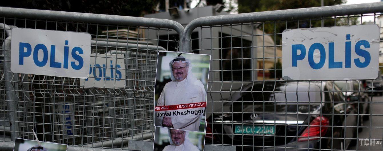 Интерпол выдал международные ордеры на арест 20 саудовцев в деле убитого журналиста Хашогги