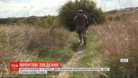 За сутки на Донбассе получили ранения трое бойцов ООС