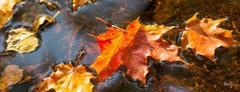 Гороскоп на 2 жовтня для всіх знаків зодіаку: день краси і гармонії