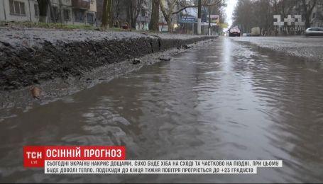 Дожди и осеннее тепло накроют Украину в ближайшие дни