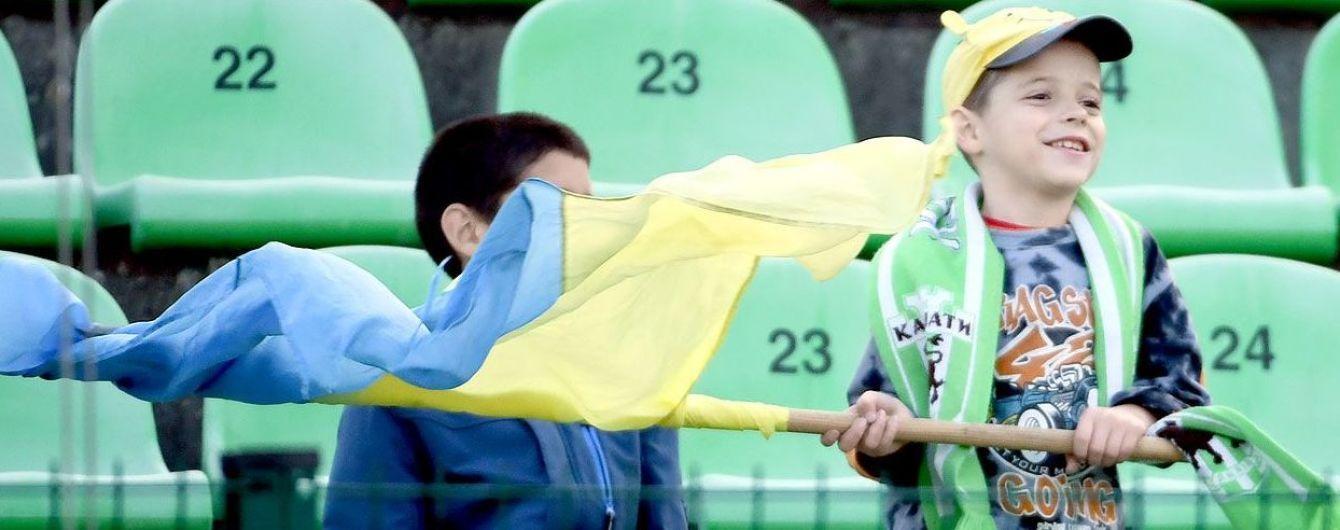 """Офіційно. """"Карпати"""" переходять у власність громади Львова та стануть Народною командою"""