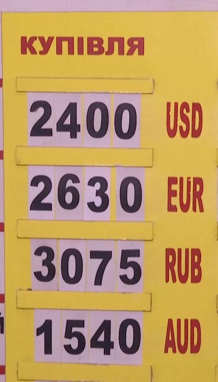 Купувати чи продавати: курс долара б'є рекорди