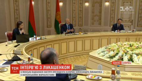Александр Лукашенко пообщался с украинскими журналистами за круглым столом