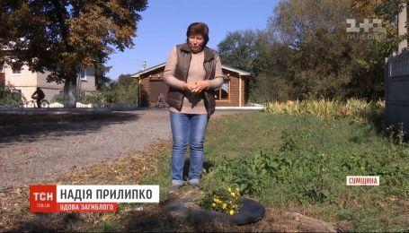 Женщина пытается найти виновных в гибели своего мужа, который упал в открытый канализационный люк