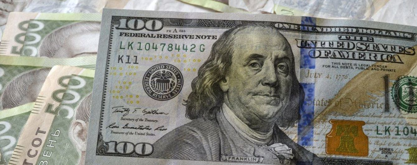 Валюта продолжает дешеветь. Курсы НБУ на 10 октября
