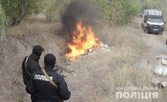 На Полтавщині поліція спалила наркотиків на 1,5 мільйона гривень