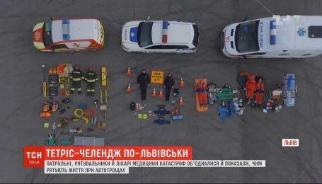 Спасатели и медики Львовщины показали, чем спасают жизнь при автотрощах