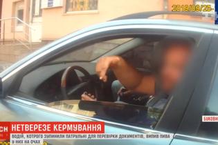 В Черновцах водитель выпил пива прямо на глазах у копов. Видео