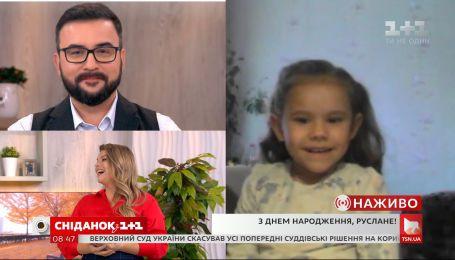 Сестра Татьяна с дочкой трогательно поздравили Руслана Сеничкина с Днем рождения