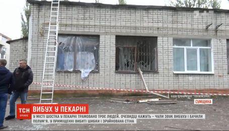 На Сумщине трое человек пострадали в результате взрыва в пекарне