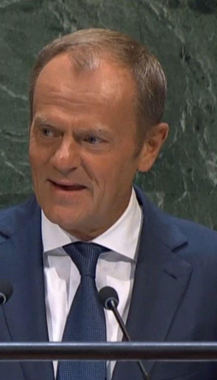 Не фліртувати із диктаторами і більше допомагати Україні закликав Дональд Туск