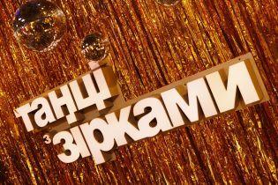 """Стали известны имена ведущих шестого эфира """"Танців з зірками"""""""