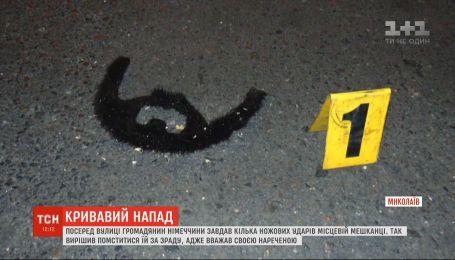 Чтобы убить невесту-украинку, немец замаскировался и напал с ножом посреди улицы