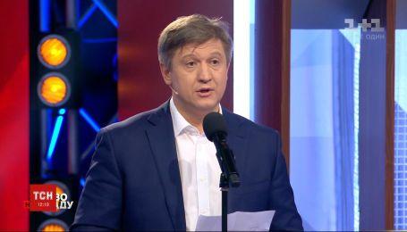 Александр Данилюк просит советов по трудоустройству