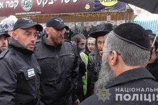 В Умань приехали израильские полицейские для защиты хасидов