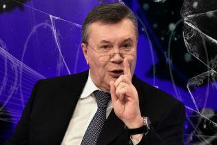 """""""Крымские интересы"""" Виктора Януковича"""