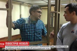 В оккупированном Крыму судят крымскотатарского блогера