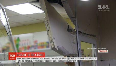 Трое человек получили травмы после взрыва в пекарне в городе Шостка