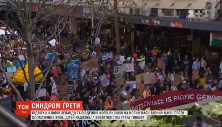 Послідовники Ґрети Тунберг: тисячі підлітків вийшли на протести заради порятунку планети