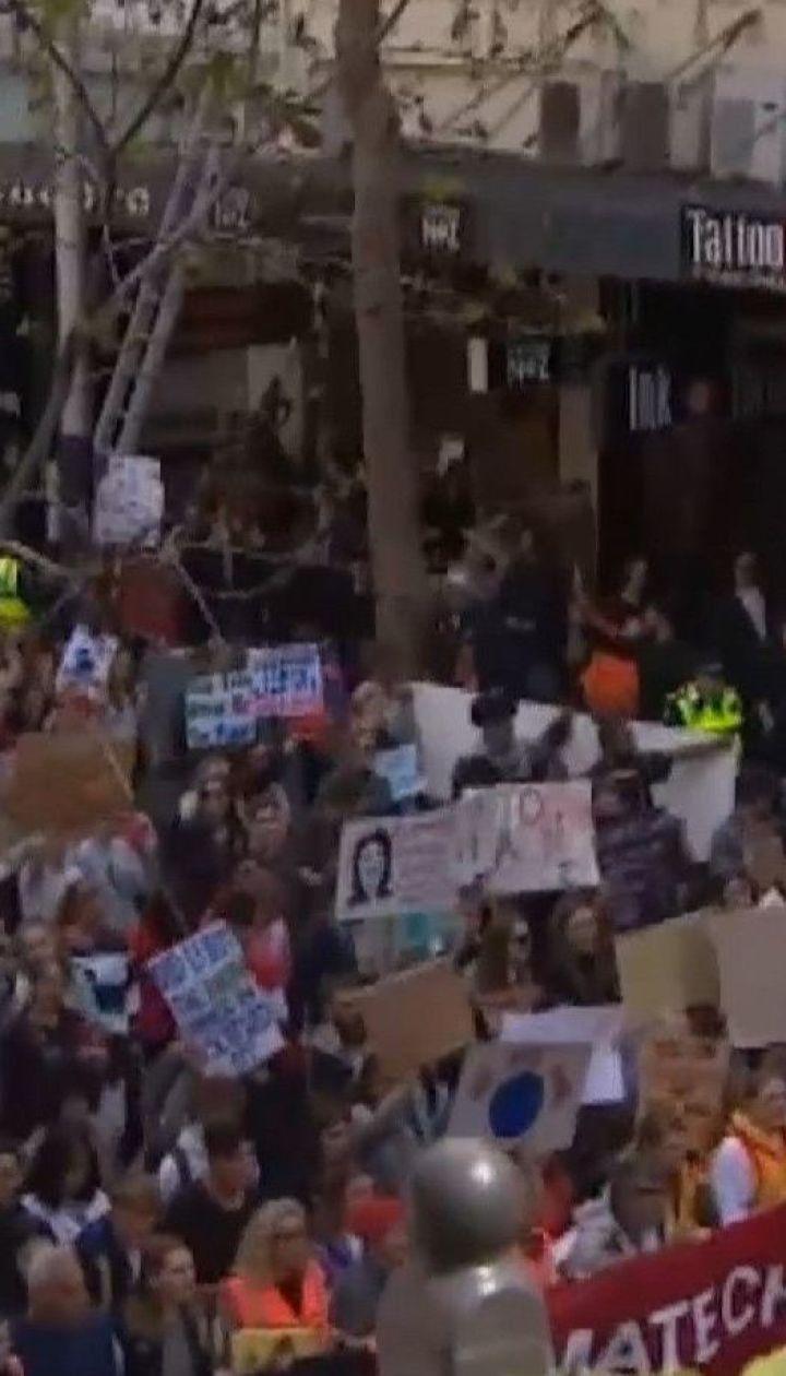 Последователи Греты Тунберг: тысячи подростков вышли на протесты ради спасения планеты
